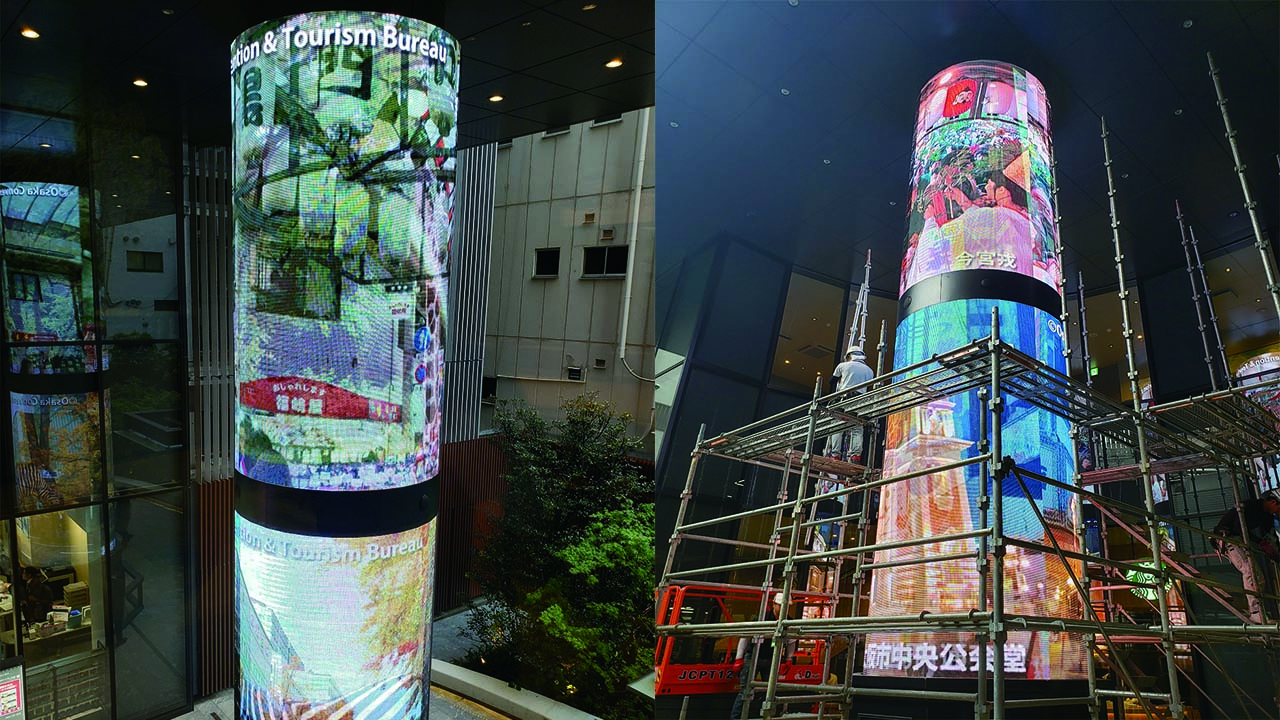 大阪市難波・家電量販店