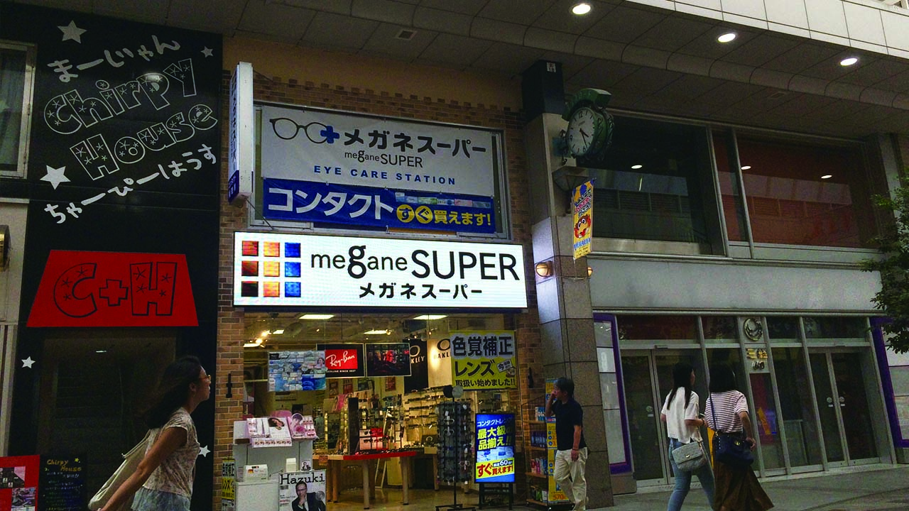 福島県仙台市・小売店